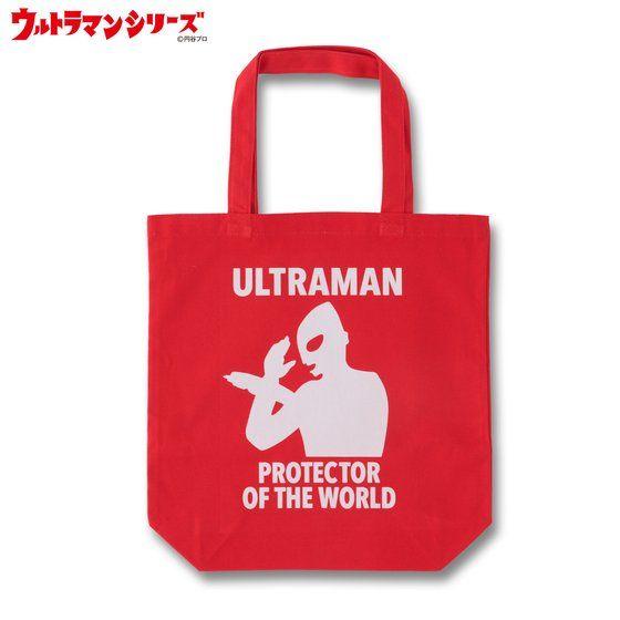 ウルトラマンシリーズ ウルトラマン シルエットトートバッグ