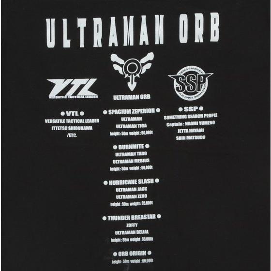 ウルトラマンオーブ デザインTシャツ