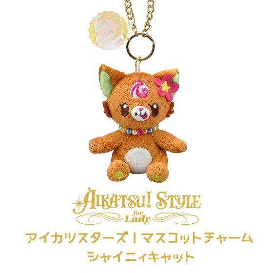 AIKATSU!STYLE for Lady アイカツスターズ!マスコットチャーム(シャイニィキャット)