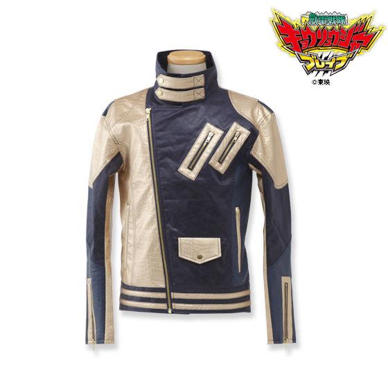 獣電戦隊キョウリュウジャーブレイブ ブレイブキョウリュウゴールド ジャケット