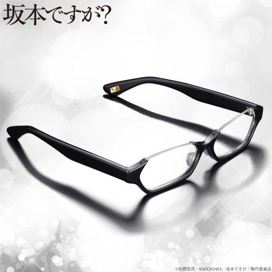 坂本ですが? 坂本君のメガネ ホクロなし 【2017年4月発送分】