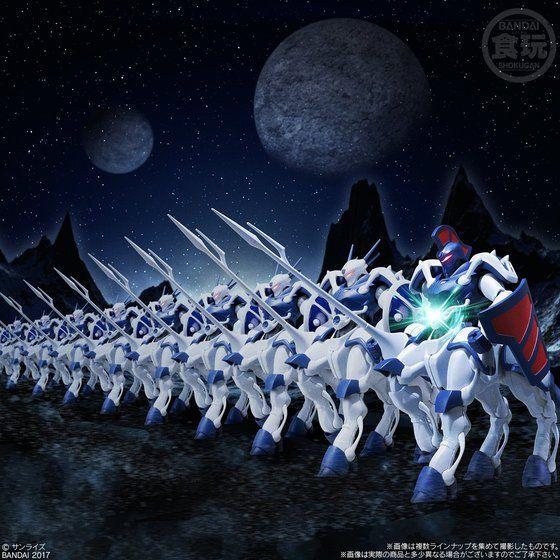 スーパーミニプラ 機甲界ガリアン 人馬兵プロマキス・ジー【プレミアムバンダイ限定】