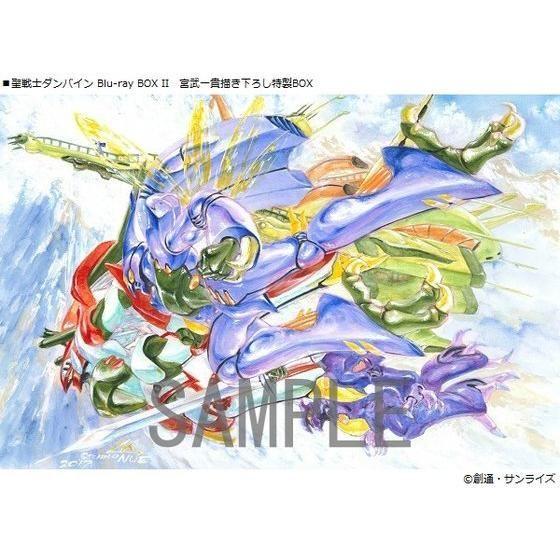 聖戦士ダンバイン Blu-ray BOX II 出渕 裕イラスト複製原画セット