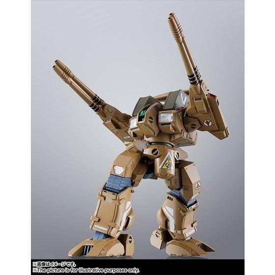 HI-METAL R ADR-04-MKX デストロイド・ディフェンダー