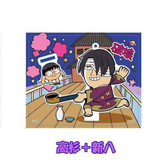銀魂×大川ぶくぶ 銀魂 オシャンティ アクリルマスコット BOXセット