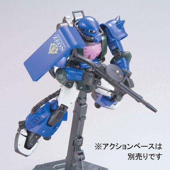 MG 1/100 MS-06R-1A アナベル・ガトー専用ザクII Ver.2.0 【再販】