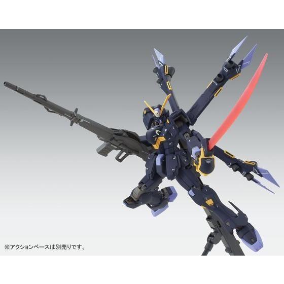 MG 1/100 クロスボーン・ガンダムX2改 Ver.Ka