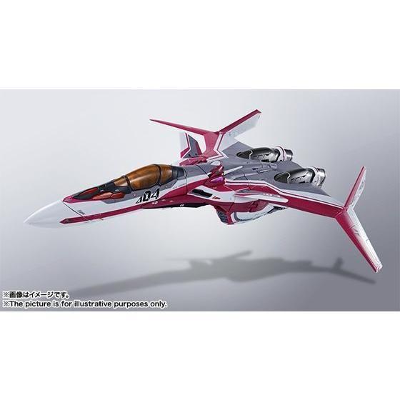 DX超合金 VF-31Cジークフリード(ミラージュ・ファリーナ・ジーナス機)