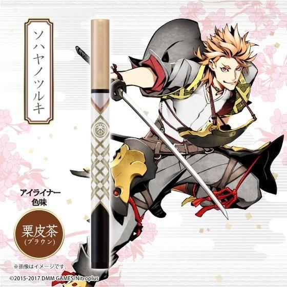 刀剣乱舞-ONLINE- アイライナー 6種セット