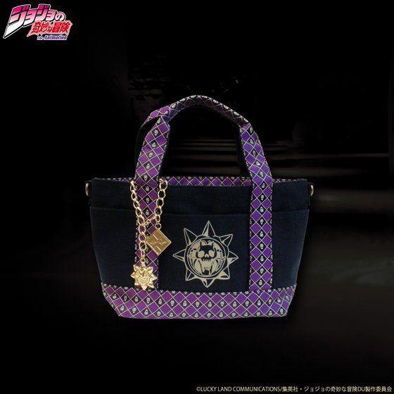 ジョジョの奇妙なバッグチャーム 吉良吉影