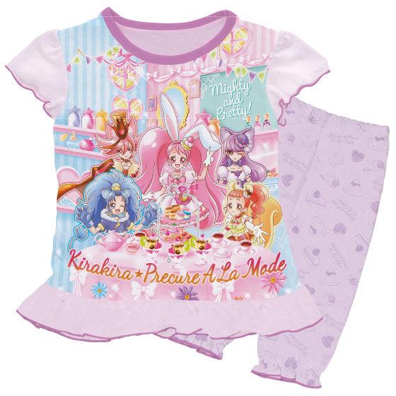 キラキラ☆プリキュアアラモード 勇気がでる!光るパジャマ