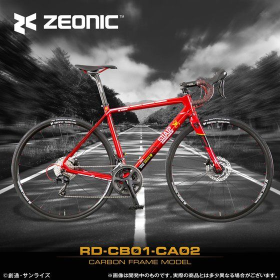 ZEONIC社製 シャア専用ロードバイクRD-CB01-CA02(カーボンフレーム)【プレミアムバンダイ限定】