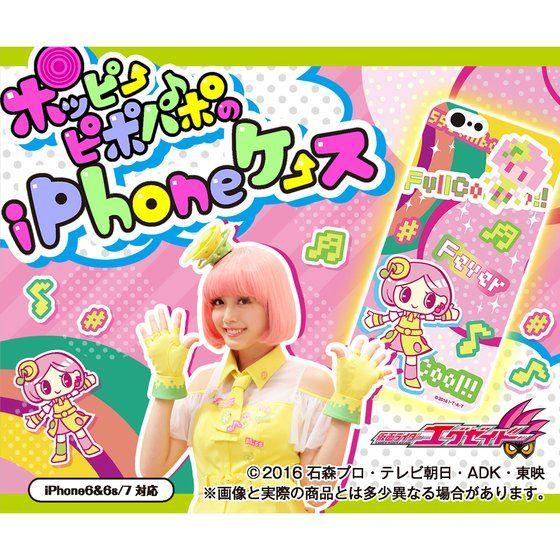 仮面ライダーエグゼイド ポッピーピポパポiPhoneケース