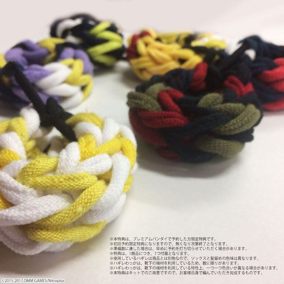 刀剣乱舞-ONLINE-×靴下屋 プリントソックス 薬研藤四郎モデル