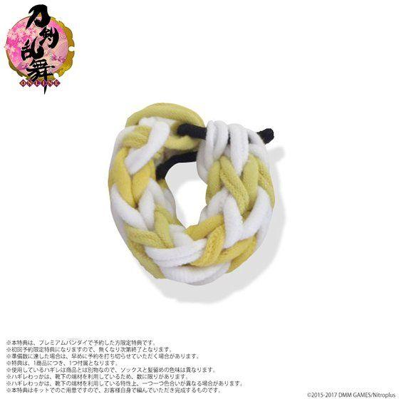 刀剣乱舞-ONLINE-×靴下屋 プリントソックス 鶴丸国永モデル