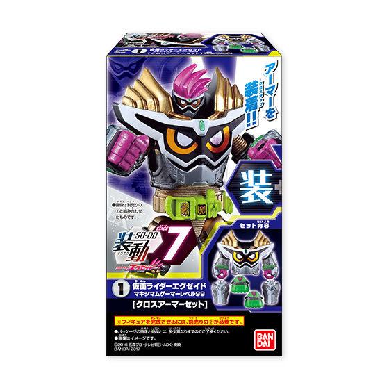 装動 仮面ライダーエグゼイド STAGE7