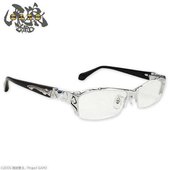 『牙狼〈GARO〉』デザインアイウエア 銀牙騎士・絶狼 ZERO design eyewear
