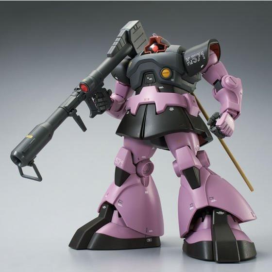 MG 1/100 MS-09 ドム(重力戦線イメージカラーVer.) 【再販】