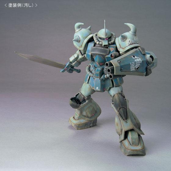 MG 1/100 MS-07B3 グフカスタム(重力戦線イメージカラーVer.) 【再販】