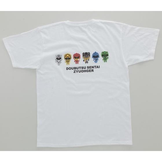 動物戦隊ジュウオウジャー ドットビットTシャツ 白