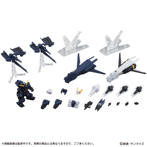 機動戦士ガンダム MOBILE SUIT ENSEMBLE EX03 ヘイズル改(ティターンズカラー)セット