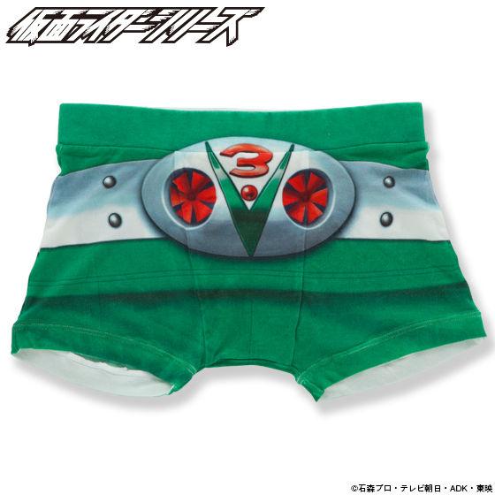 仮面ライダーシリーズ45周年記念 仮面ライダーシリーズなりきり風ボクサーパンツ 昭和ライダー