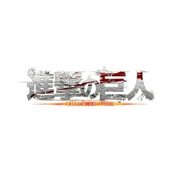 【mini】進撃の巨人 アクリルチャーム