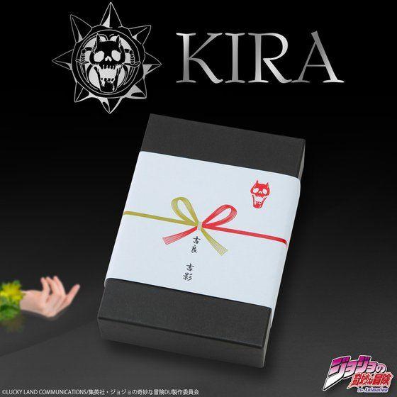 吉良吉影 KIRA's pocket chief set(ポケットチーフセット)【2017年6月発送分】