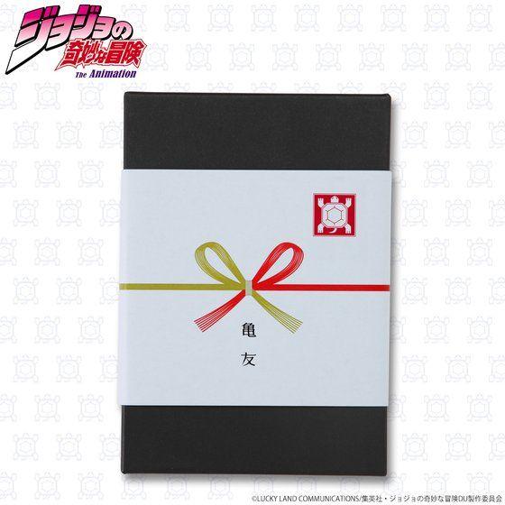 プレミアムバンダイ新着!亀友 KAMEYU's pocket chief set(ポケットチーフセット)【2017年6月発送分】 新作グッズ情報