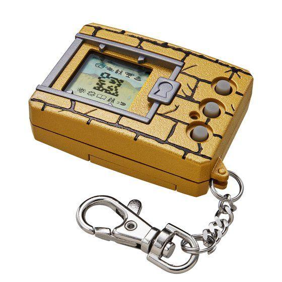 【早期購入特典付】デジタルモンスター Ver.20th ニューカラー3種