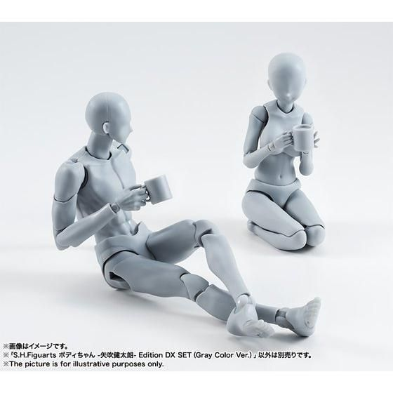 S.H.Figuarts ボディちゃん-矢吹健太朗- Edition DX SET (Gray Color Ver.)