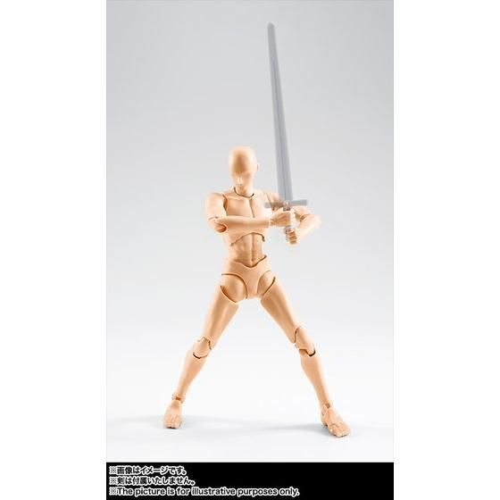 S.H.Figuarts ボディくん -宝井理人- Edition (Pale orange Color Ver.)