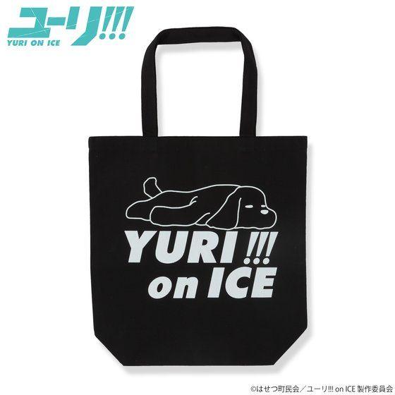 ユーリ!!! on ICE トートバッグ