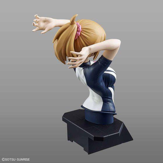 Figure-riseBust ホシノ・フミナ エンディングVer.