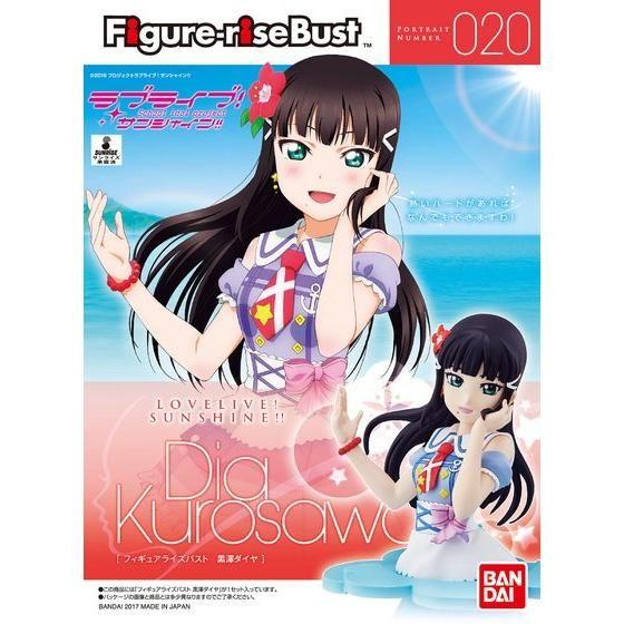Figure-riseBust ラブライブ!サンシャイン!! 黒澤ダイヤ