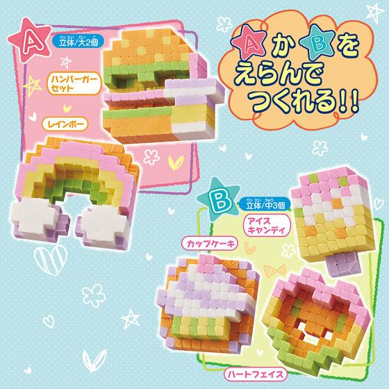 オリケシ 専用素材 3D-Popセット