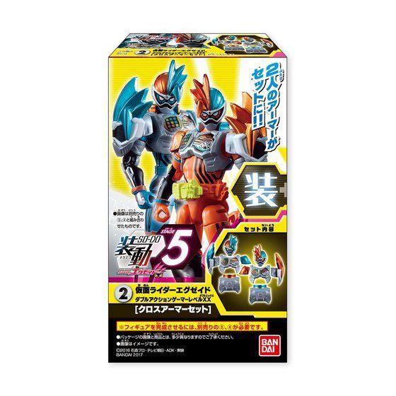 装動 仮面ライダーエグゼイド STAGE5(12個入)