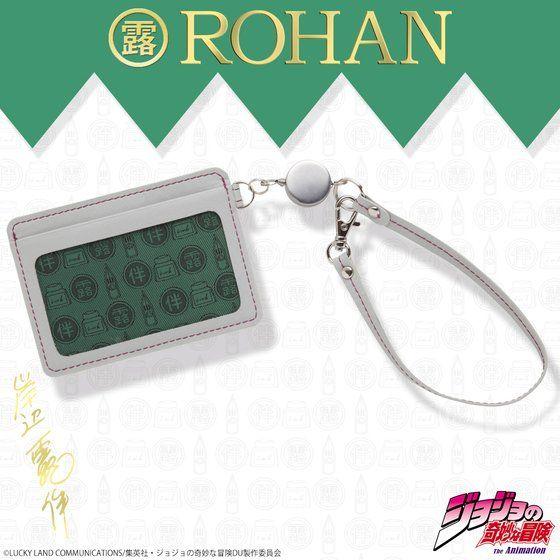 岸辺露伴 ROHAN's レザーパスケース