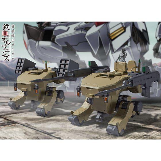 【抽選販売】ヴァリアブルアクション 機動戦士ガンダム 鉄血のオルフェンズ  鉄華団モビルワーカー