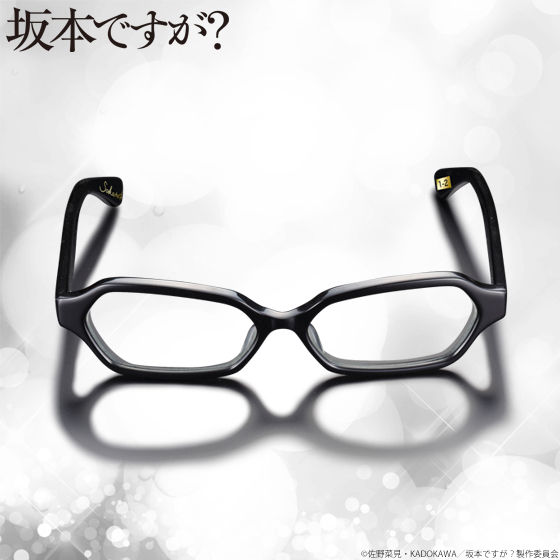 坂本ですが? 坂本君のメガネ ホクロなし