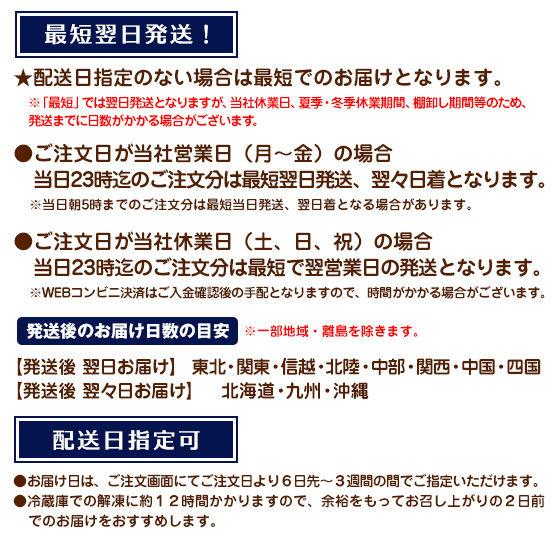キャラデコプリントケーキ TIGER & BUNNY 鏑木・T・虎徹