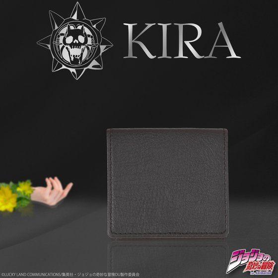 吉良吉影 KIRA's レザーコインケース(小銭入れ)【2017年9月発送分】