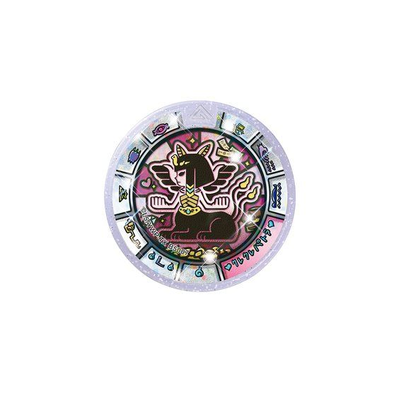 秘宝妖怪エンブレム&カセキメダルセット01 クレクレパトラ