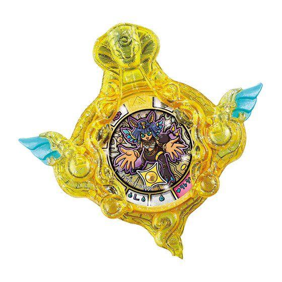 秘宝妖怪エンブレム&カセキメダルセット01 クレクレパトラ商品画像