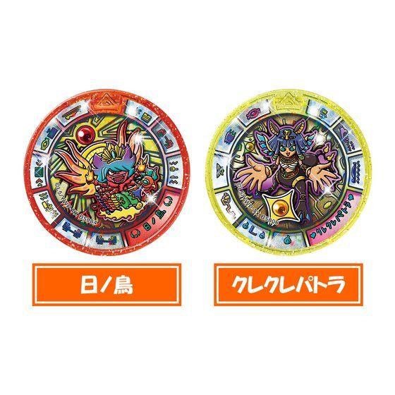 妖怪メダルトレジャー01 よみがえる不死鳥と伝説の女神商品画像