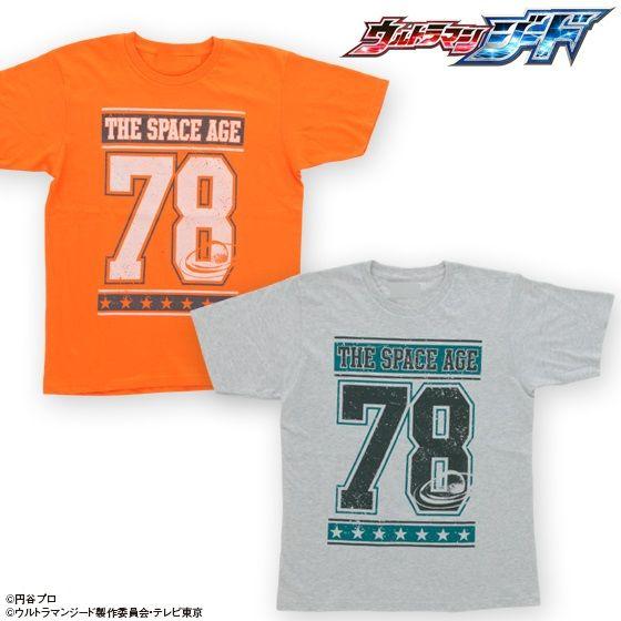 『ウルトラマンジード』朝倉リク THE SPACE AGE Tシャツ 78柄