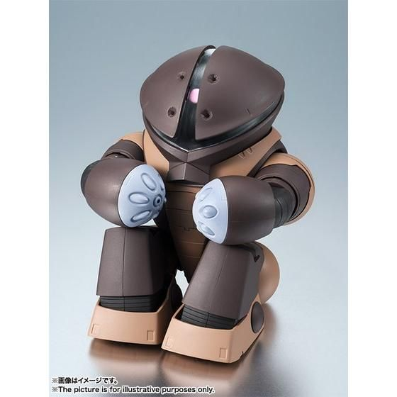 ROBOT魂 〈SIDE MS〉 MSM-04 アッガイ ver. A.N.I.M.E.