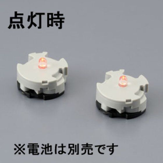 ガンプラLEDユニット2個セット(赤) 【再販】【2次:2017年8月発送】