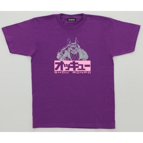 宇宙戦隊キュウレンジャー パーソナルTシャツ ショウ・ロンポー【2次受注】