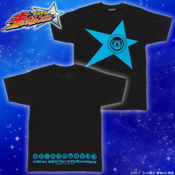 宇宙戦隊キュウレンジャー 「コグマスカイブルー」なりきり風デザインTシャツ